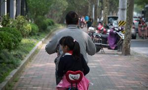 """中国教育报谈""""家长选择焦虑症"""":身心成长才是教育试金石"""