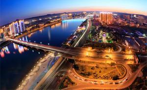 """城市规划学者共议规划改革:从""""必须增长""""到""""精明收缩"""""""