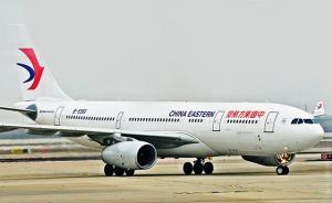 东航:一航班在悉尼降落时遭遇晴空气流颠簸,致机上8人不适