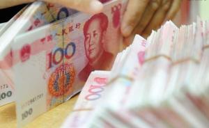 欠债百万还在国外旅游晒朋友圈,杭州老赖被拘唯一住房受查封