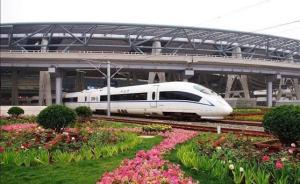 """京津""""双城记"""":城际铁路开通8年,已运送旅客2亿多人次"""