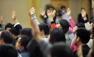 15名因公殉职或伤残的新闻工作者获中国记协援助