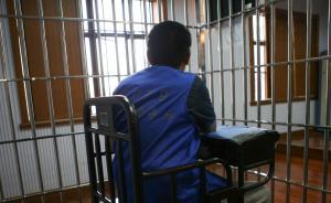 河北两男女微信约定卖淫,男子拒付嫖资电棍威胁被判强奸罪