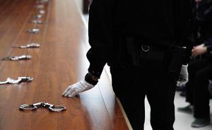团伙拐骗操纵聋哑人流窜从事犯罪活动,公安部指挥抓464人