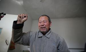 新华社聚焦聂树斌案:21年冤案平反,正义如何才能不再迟到
