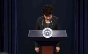 韩国在野党向国会提交对朴槿惠的弹劾动议案