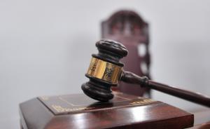 法制日报:聂树斌案是中国司法必须跨的一道槛,遮不住压不下