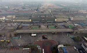 西安火车站改造:古城需要怎样的交通设施