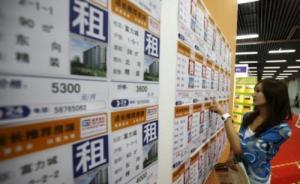北京租房黑中介收完房租就毁约,称找公安工商都没用