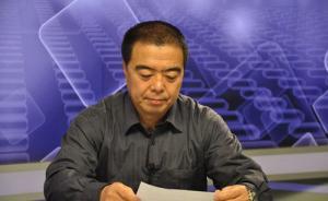 光明乳业原总裁郭本恒受贿一审获刑6年,被处罚金60万