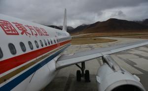 东航航班因故临时取消被乘客要求公布具体原因,东航:在调查