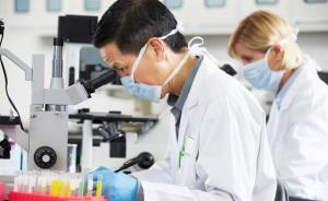 中国科学家研制出新型白血病抑制剂,同类进口药价格昂贵