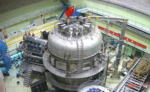 港媒:中国造出比太阳中心温度还高氢等离子体,燃烧1分多钟