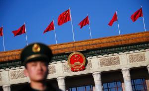 中共中央召开党外人士座谈会,征求对经济工作的意见和建议