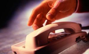 浙江公布电信网络诈骗案特征:谁最容易被骗,骗子有什么新招