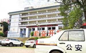 福建永春县12小时内两名高中生接连死亡,警方排除他杀