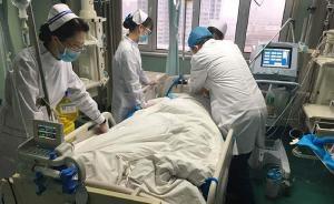 陕西咸阳一KTV发生纵火案,4名民警、特警处置时英勇负伤