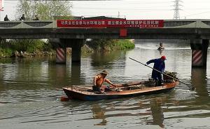 """浙江出台""""河长制""""已三年,全省垃圾河、黑臭河基本消除"""