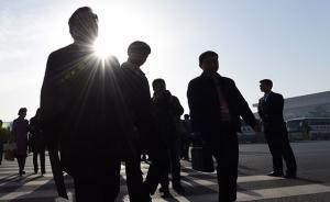 政知局:中央经济工作会议召开,多地省委书记省长提前到北京