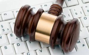 即将上会初审的《电子商务法》草案可以给我们哪些期待