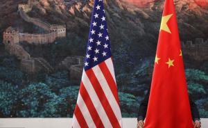 IWEP国际经贸评论 中美在亚太地区经贸发展的竞合