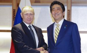 """日俄首脑会后记者会上不同调,普京一笔带过""""北方四岛问题"""""""