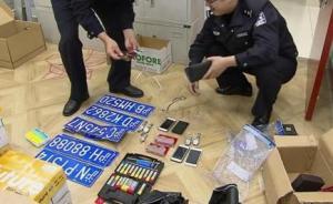 上海一犯罪团伙技术开锁入室盗窃,被害人家中视频成破案关键