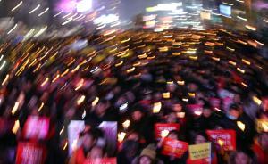 韩第八次集会30万人吁朴槿惠下台,朴律师此前称弹劾应驳回