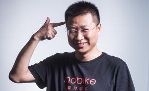 十问企业家|摩拜单车CEO王晓峰:我们现在不知道怎么赚钱