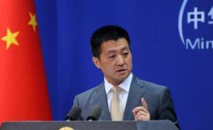 外交部:对菲律宾总统愿派特使来华对话表示欢迎