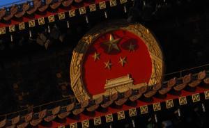 """六周内北京十名""""老赖""""被追刑责,有人隐匿百万拖欠2.5万"""