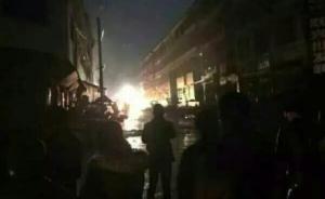 湖南发生一起液化气泄漏致爆炸事故7人伤,经营户被依法处理