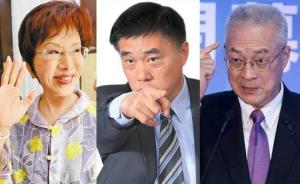 中国台湾网:国民党主席明年选举,洪秀柱郝龙斌吴敦义争霸