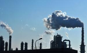 缴了环保税等于买了合理排污权?委员:应明确交税并非免责