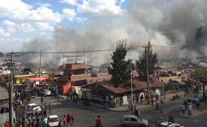 墨西哥首都一烟花市场发生爆炸事故:至少26人死,数十人伤