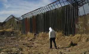 筑墙能解决墨西哥非法移民问题吗
