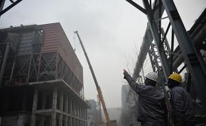新华社:打一场全民抗霾持久战,钢铁、煤炭等行业要下苦功夫