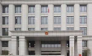 """南京""""民告官""""案集中管辖,领导批条子打招呼干预审判的没了"""