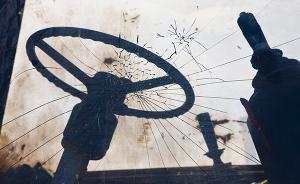 北京警方通报昌平面包车撞人系操作不当所致,排除酒驾、毒驾