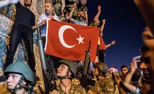 """土耳其总统府:""""一小撮士兵""""政变图谋没成功,总统安然无恙"""