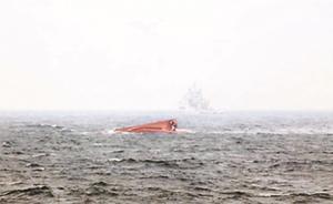 撞沉我渔船致14死5失踪案告破:菲律宾嫌犯被宁波检方批捕
