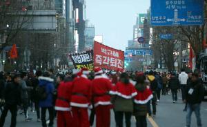 """平安夜韩国民众继续举行""""烛光游行"""",要求朴槿惠立即下台"""