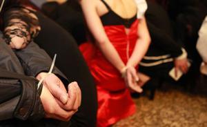 北京市公安局依法查处多个涉嫌存在卖淫嫖娼违法犯罪活动场所