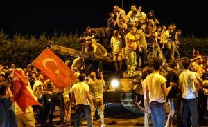 海林部落︱土耳其军队:世俗主义堡垒的崩塌