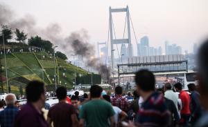 土耳其政变:走出军人干政