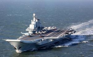 日战机升空应对中国航母出海,专家呼吁采取措施防情报外泄