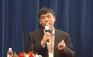 """44岁""""周期天王""""周金涛在天津病逝,中信建投发文沉痛悼念"""