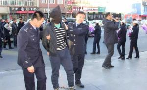 内蒙古通辽女护士被劫杀后遭焚车抛尸,案发当月准备拍婚纱照