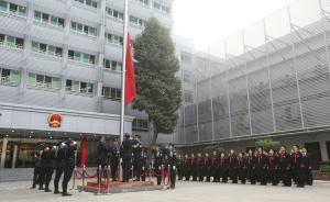 最高法六大巡回法庭巡回区确定,京津冀鲁蒙案件由本部受理