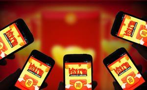 今年春节再无红包大战?微信说取消红包营销,让用户多陪家人